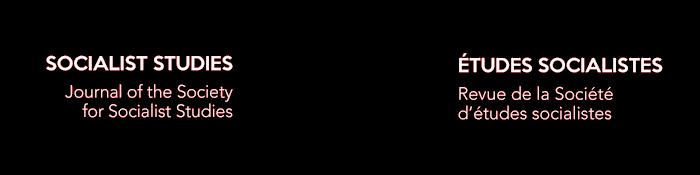 Socialist Studies / Études Socialistes Logo